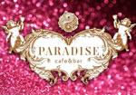 Приглашаем в ресторан PARADISE